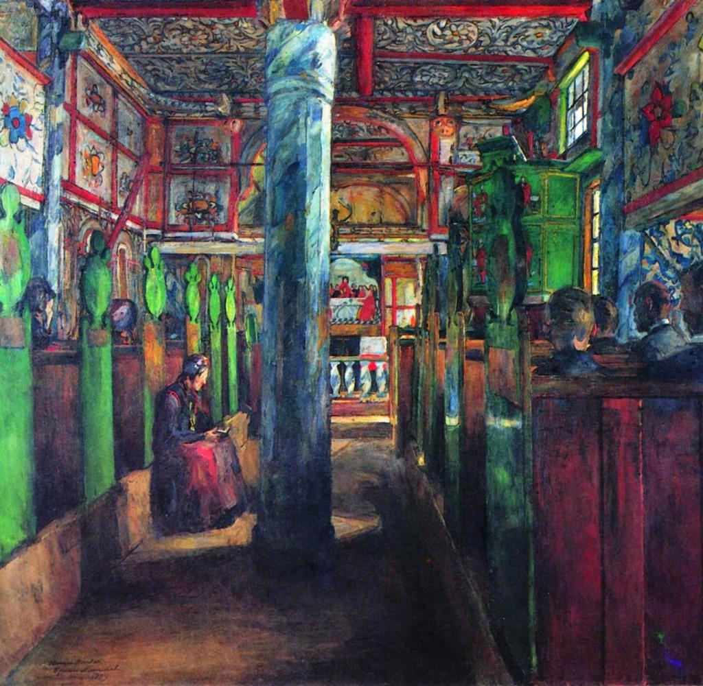 Uvdal,_Harriet_Backer_Uvdal stavkirke (1909)